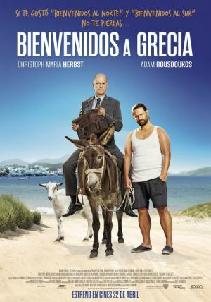 Highway to Hellas (2015)
