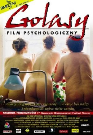 The Naked: A Psychological Film (2002)