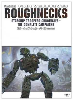 Roughnecks: The Starship Troopers Chronicles