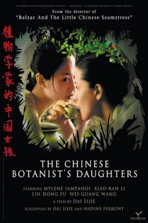 The Chinese Botanist's Daughters (2006)