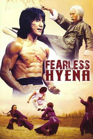 The Fearless Hyena (1979)