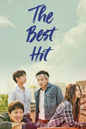 The Best Hit (2017)