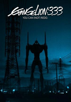 Evangelion: 3.0 You Can