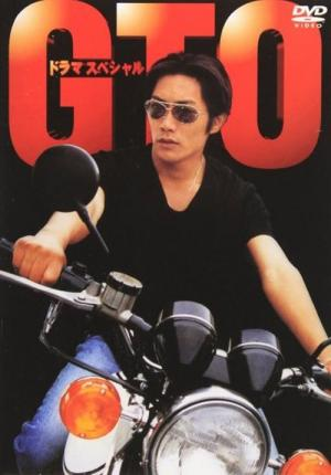 GTO: Great Teacher Onizuka (1998)