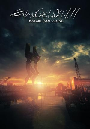 Evangelion: 1.0 You Are