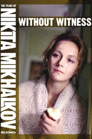Without Witness (1983)