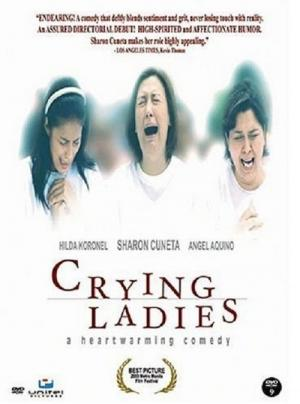 Crying Ladies