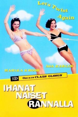 Amazing Women by the Sea (1998)