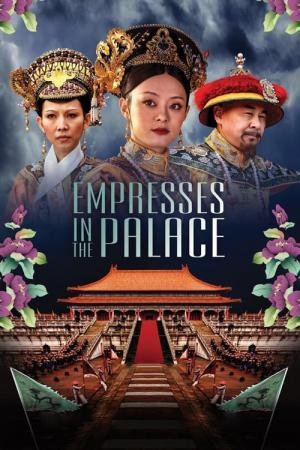 Empresses In The Palace (2011)