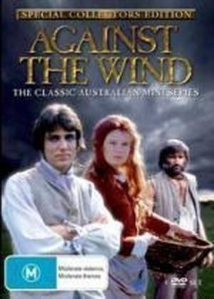 Against the Wind (1978)
