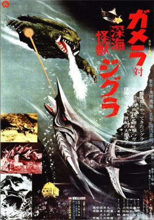 Gamera vs. the Deep Sea Monster Zigra