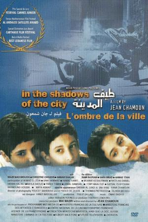In the Shadows of the City (2000)