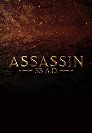 Assassin 33 A.D. (2020)