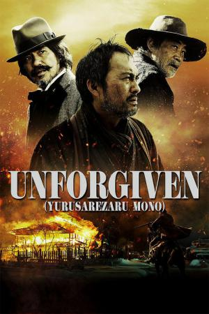Best Movies Like Samurai Marathon Bestsimilar