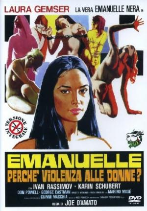 Confessions of Emanuelle (1977)