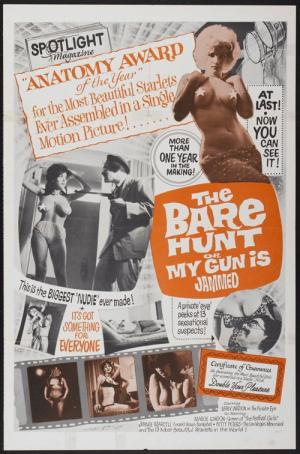 The Bare Hunt, or My Gun Is Jammed (1963)