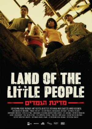 Land of the Little People (2016)