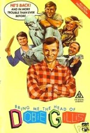 Bring Me the Head of Dobie Gillis (1988)