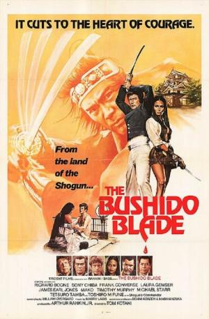 The Bushido Blade (1981)