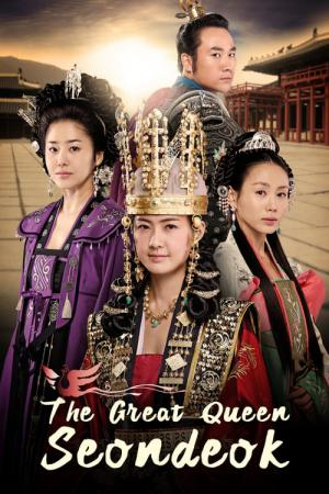 The Great Queen Seondeok (2009)