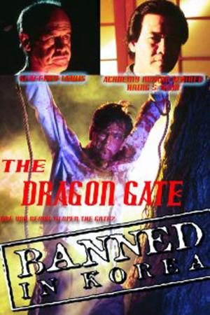 The Dragon Gate (1994)