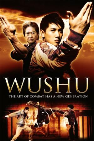 Jackie Chan Presents: Wushu (2008)