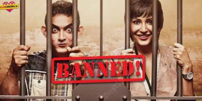 banned film movies